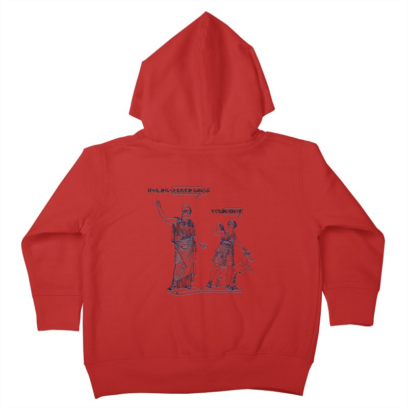 GODDESS STATUS 2.0 Kids Toddler Zip-Up Hoody by gasponce