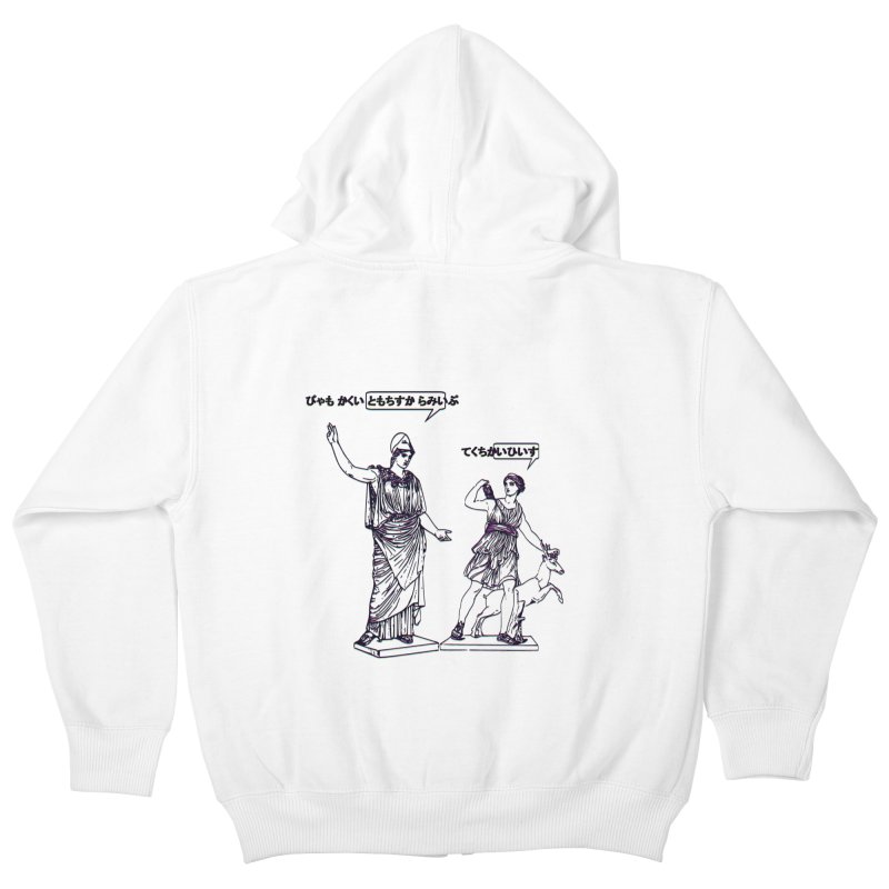 GODDESS STATUS 2.0 Kids Zip-Up Hoody by gasponce