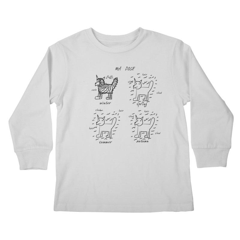 MA DOGE! Kids Longsleeve T-Shirt by gasponce
