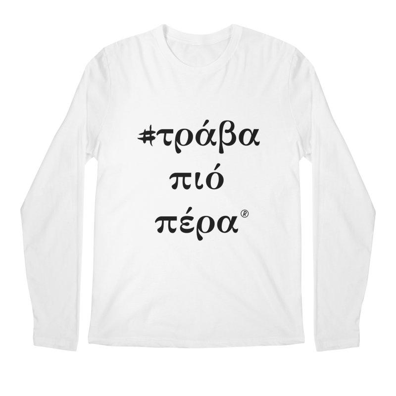 Greeks two Men's Longsleeve T-Shirt by gasponce
