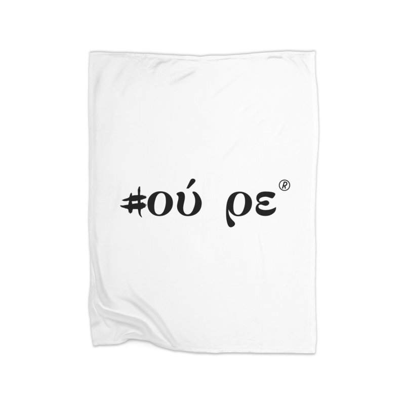 Greeks three Home Fleece Blanket by gasponce