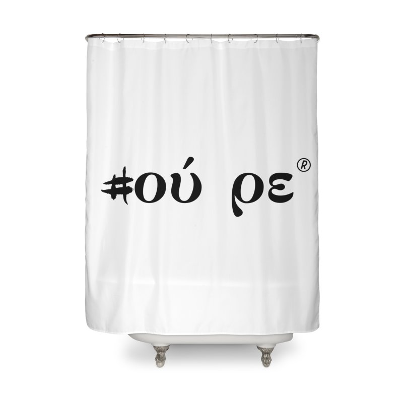 Greeks three Home Shower Curtain by gasponce