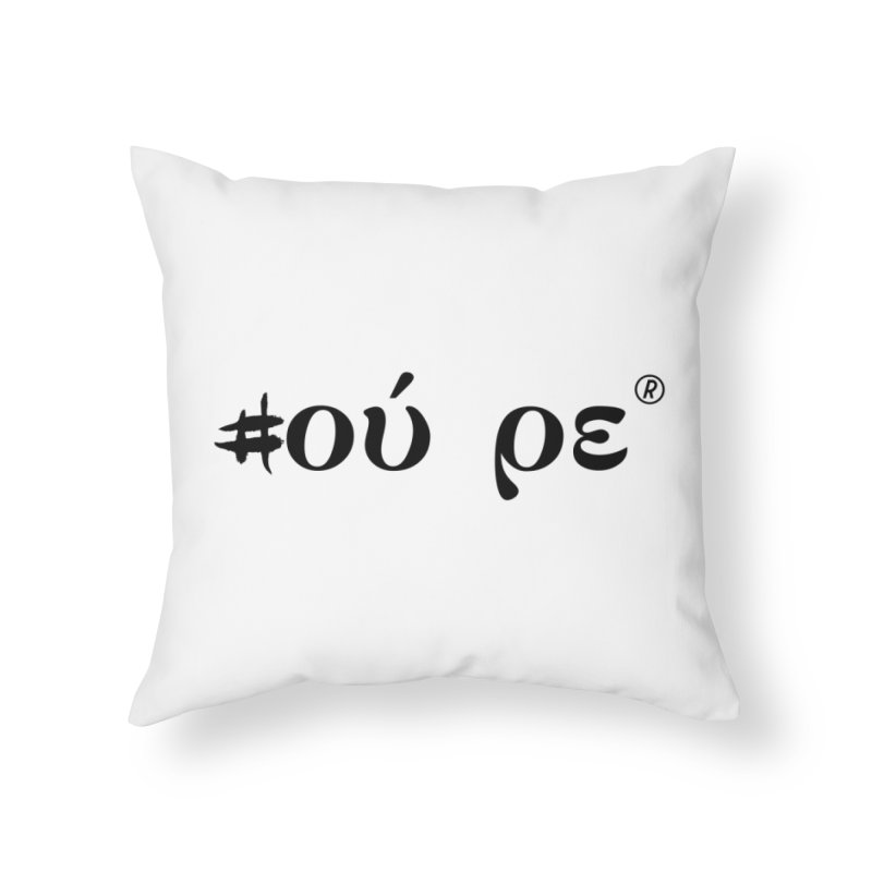 Greeks three Home Throw Pillow by gasponce
