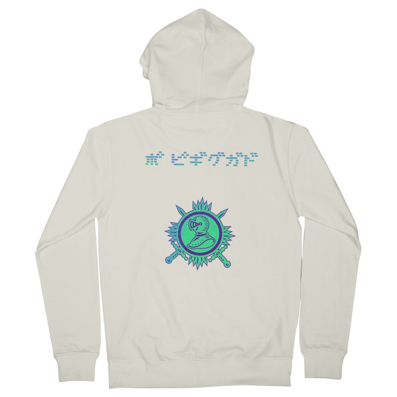 Knight! Men's Zip-Up Hoody by gasponce
