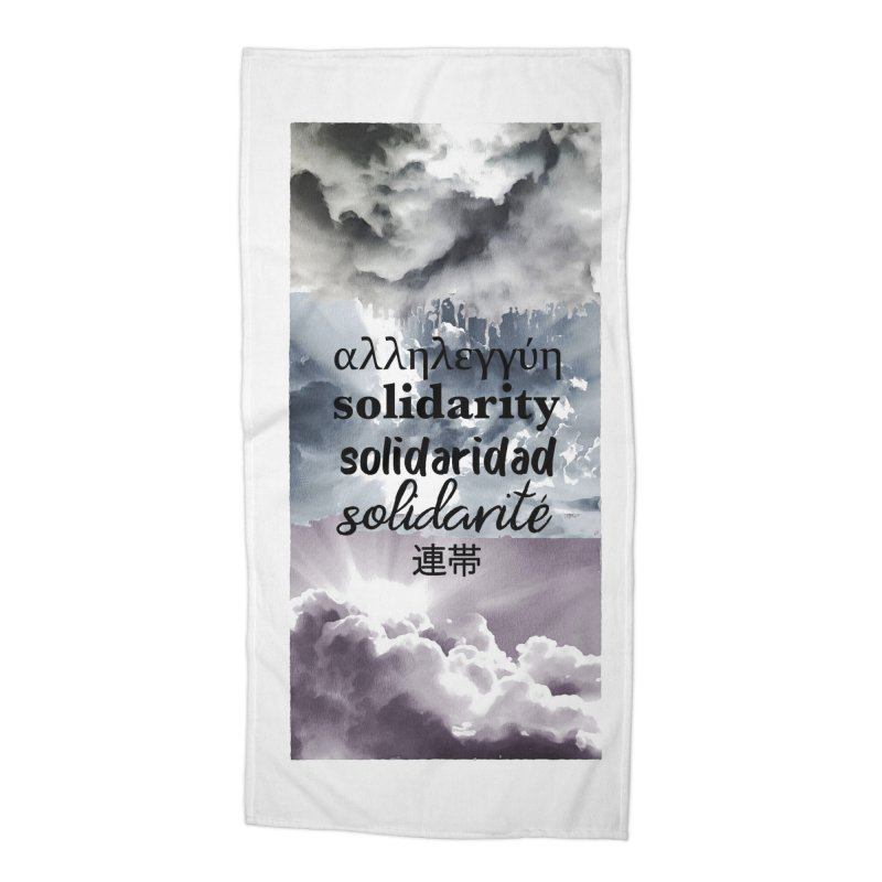 SOLIDARITY Accessories Beach Towel by gasponce