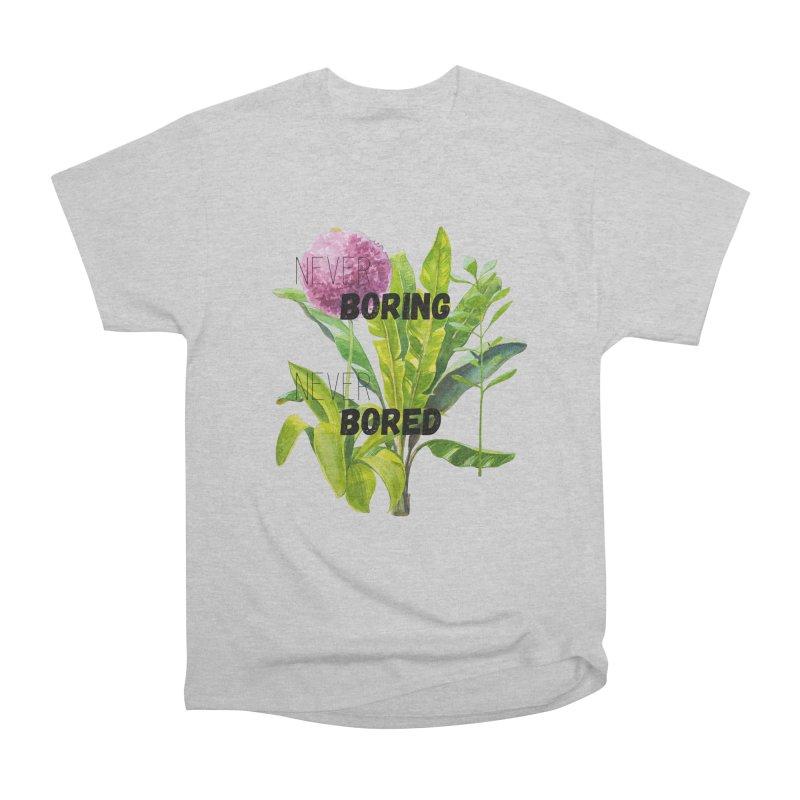 boring! Women's Heavyweight Unisex T-Shirt by gasponce