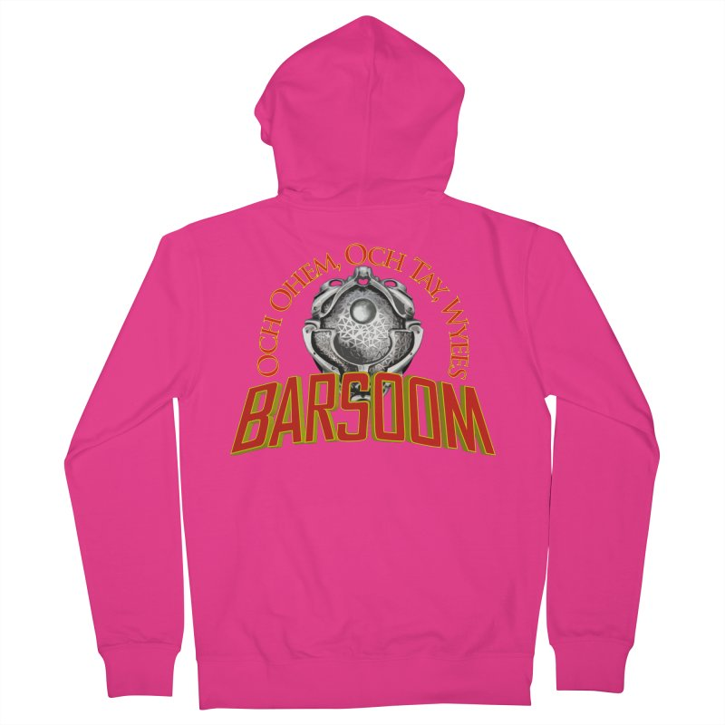 Och Ohem, Och Tay, Wyees Barsoom Men's Zip-Up Hoody by Geeky Nerfherder's Artist Shop