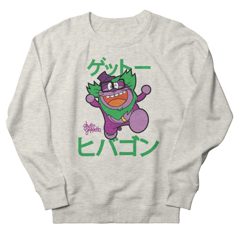 DORAEFOOT Men's Sweatshirt by ghettogeppetto's Artist Shop