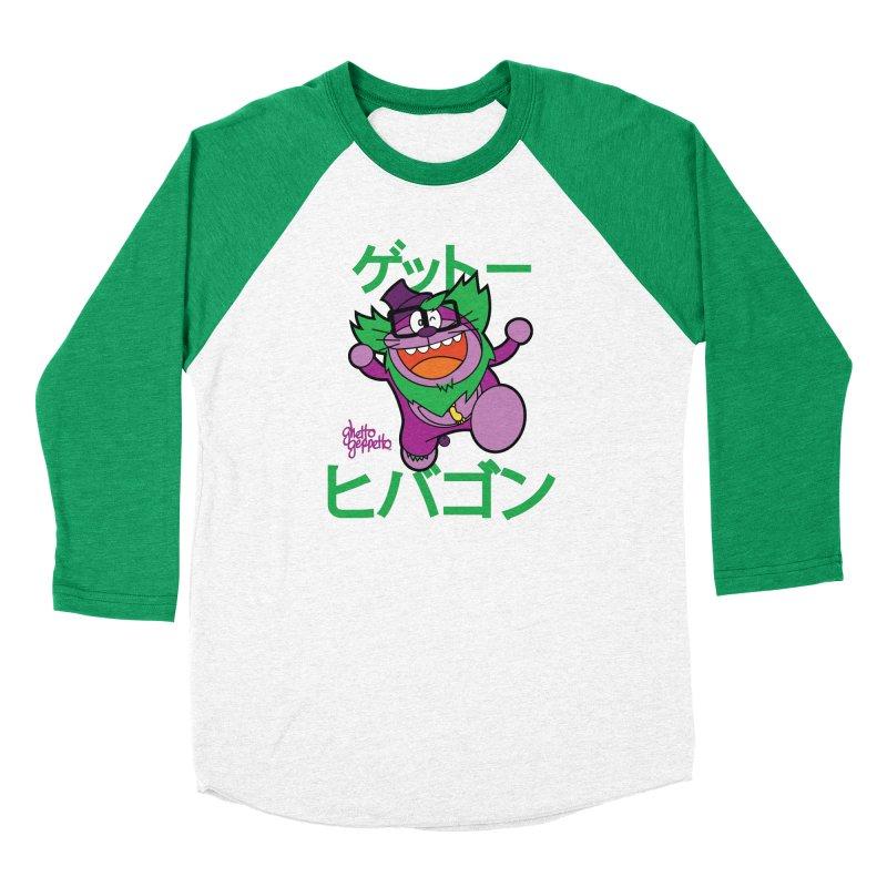 DORAEFOOT Women's Baseball Triblend Longsleeve T-Shirt by ghettogeppetto's Artist Shop