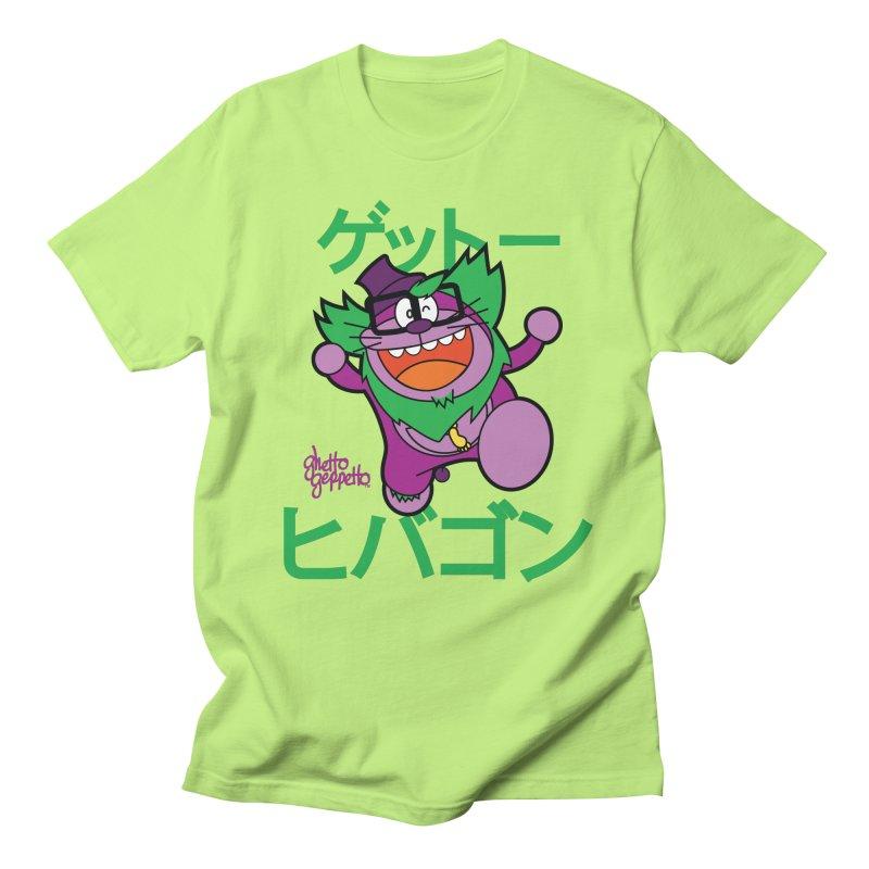 DORAEFOOT Men's T-Shirt by ghettogeppetto's Artist Shop