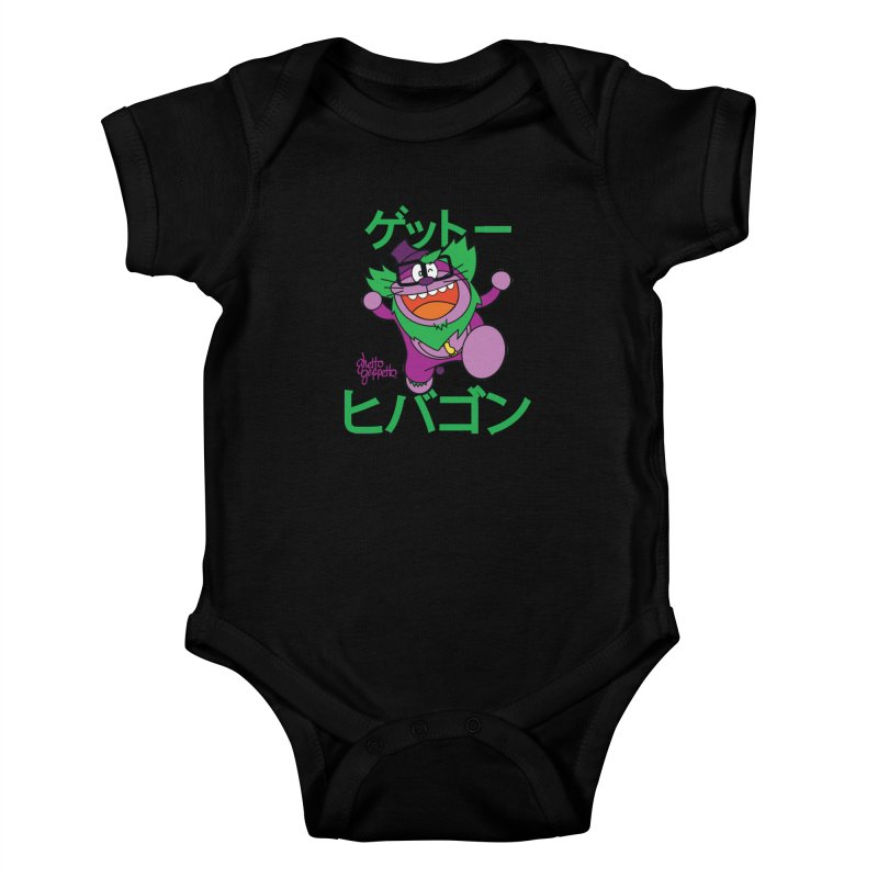 DORAEFOOT Kids Baby Bodysuit by ghettogeppetto's Artist Shop