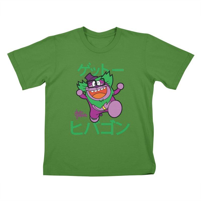 DORAEFOOT Kids T-Shirt by ghettogeppetto's Artist Shop