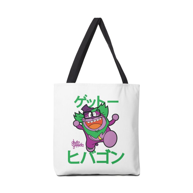 DORAEFOOT Accessories Tote Bag Bag by ghettogeppetto's Artist Shop