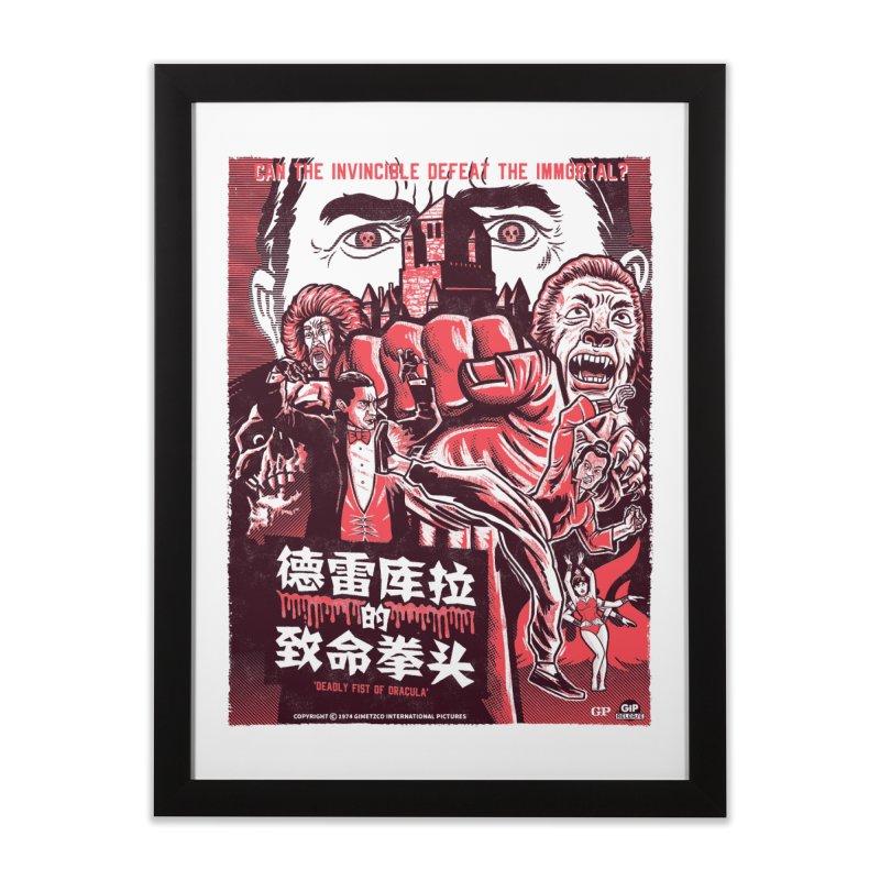 DEADLY FIST OF DRACULA (light shirt variant) Home Framed Fine Art Print by Gimetzco's Damaged Goods