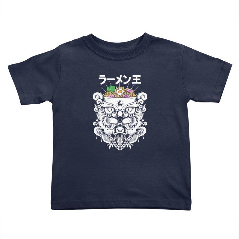 King of Ramen Kids Toddler T-Shirt by godzillarge's Artist Shop