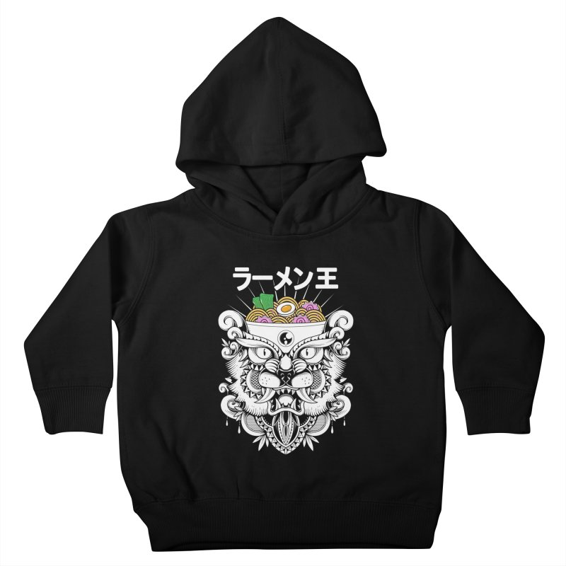 King of Ramen Kids Toddler Pullover Hoody by godzillarge's Artist Shop