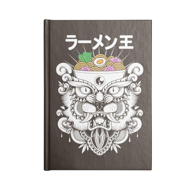 King of Ramen Accessories Lined Journal Notebook by godzillarge's Artist Shop