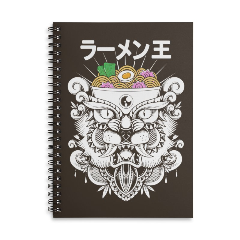 King of Ramen Accessories Lined Spiral Notebook by godzillarge's Artist Shop