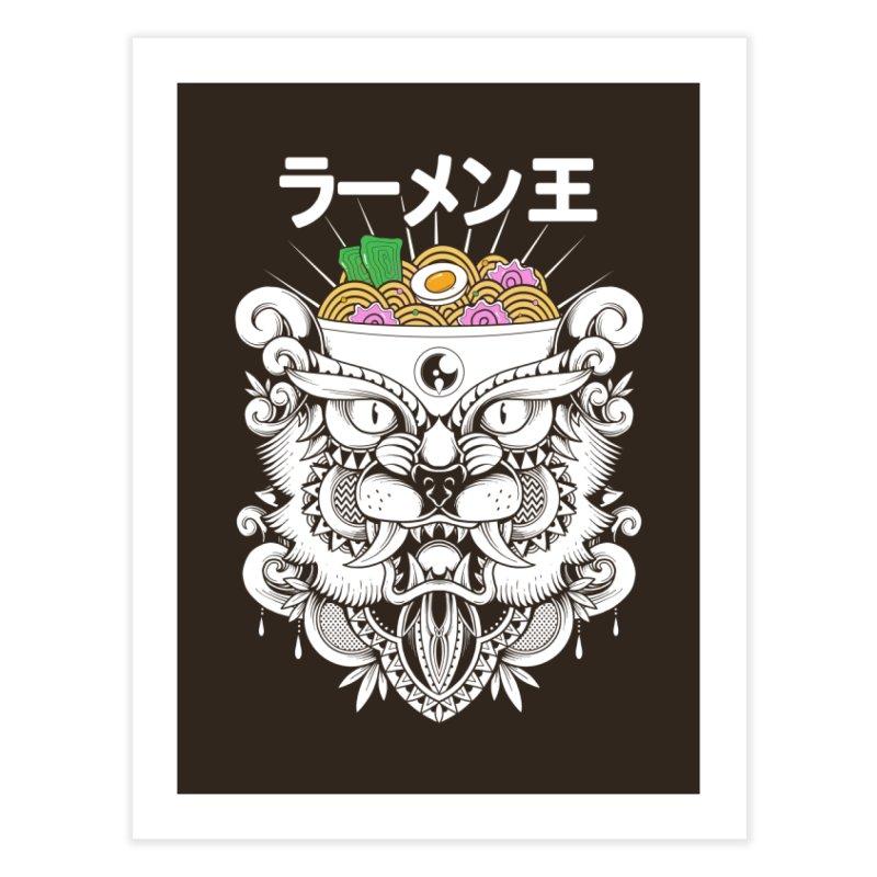 King of Ramen Home Fine Art Print by godzillarge's Artist Shop