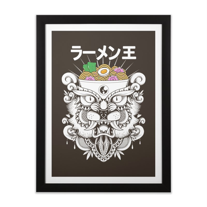 King of Ramen Home Framed Fine Art Print by godzillarge's Artist Shop