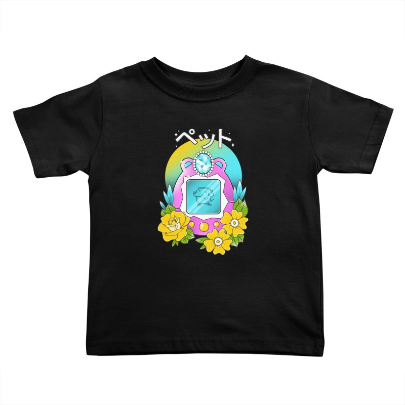 Digital Pet Kids Toddler T-Shirt by godzillarge's Artist Shop