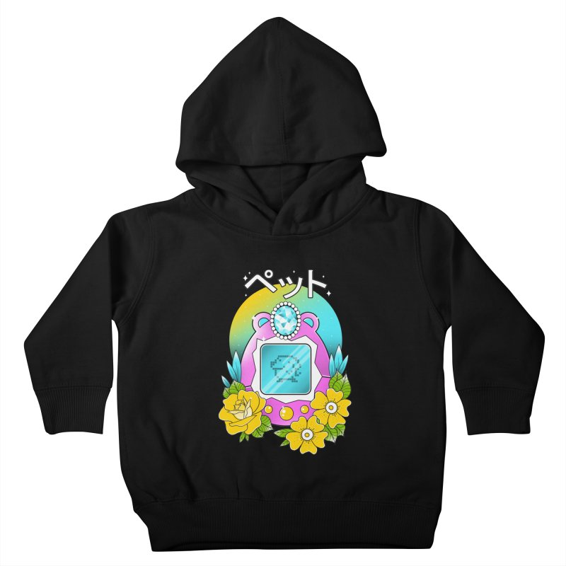 Digital Pet Kids Toddler Pullover Hoody by godzillarge's Artist Shop