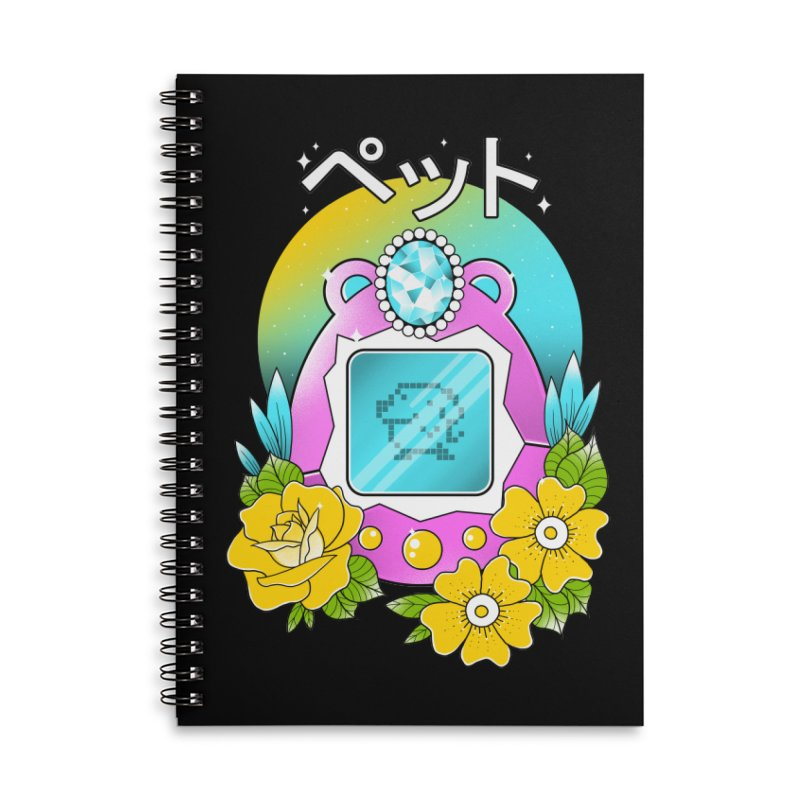 Digital Pet Accessories Lined Spiral Notebook by godzillarge's Artist Shop