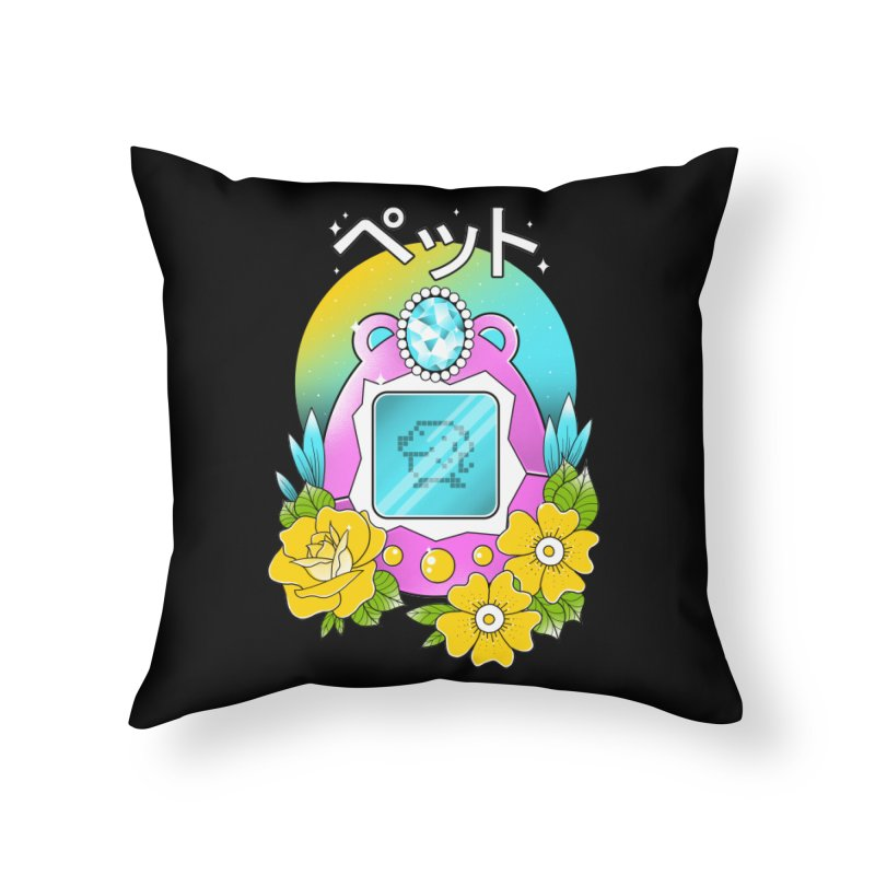 Digital Pet Home Throw Pillow by godzillarge's Artist Shop