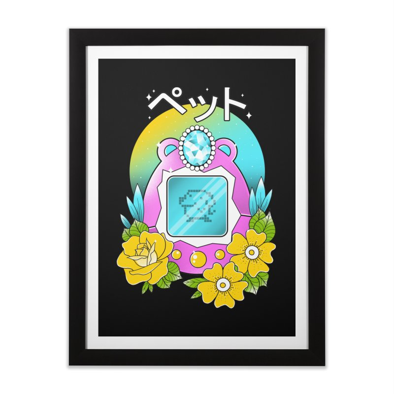 Digital Pet Home Framed Fine Art Print by godzillarge's Artist Shop