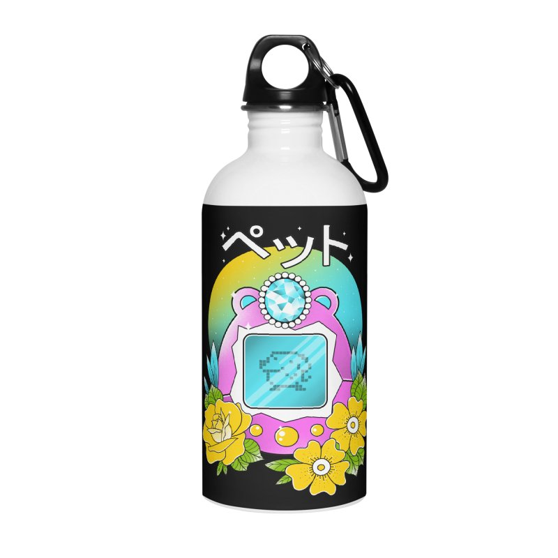 Digital Pet Accessories Water Bottle by godzillarge's Artist Shop