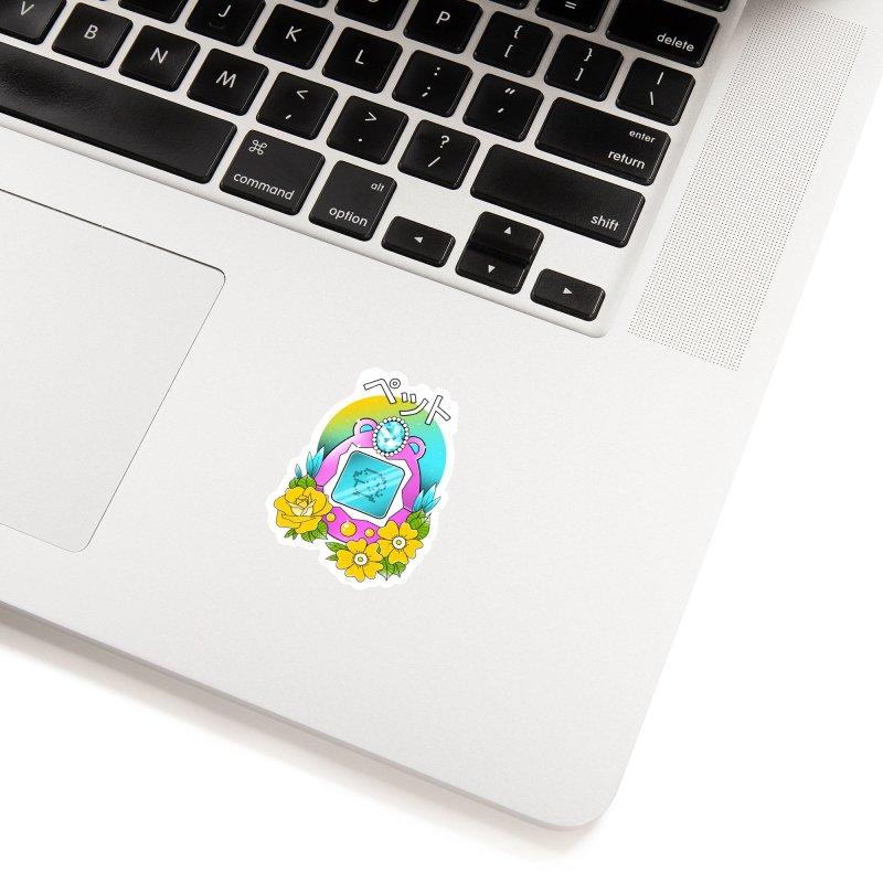 Digital Pet Accessories Sticker by godzillarge's Artist Shop