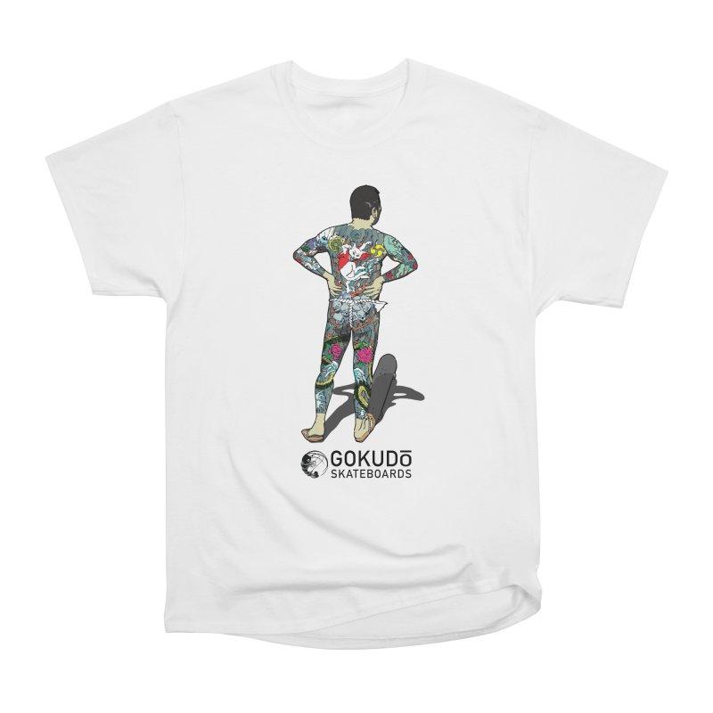 Brother Kawanabe - Enforcer Women's Heavyweight Unisex T-Shirt by Gokuten