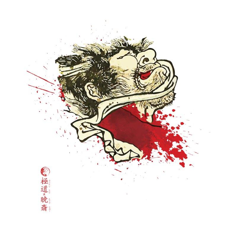 Namakubi T-Shirt Women's Longsleeve T-Shirt by Gokuten