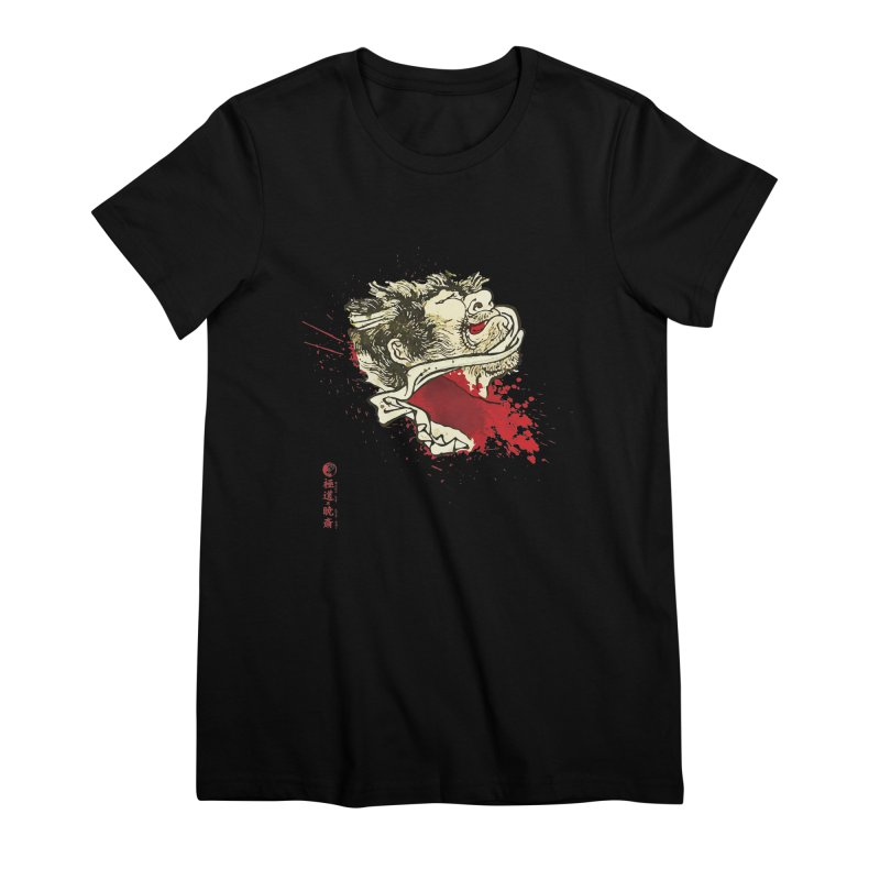 Namakubi T-Shirt Women's Premium T-Shirt by Gokuten