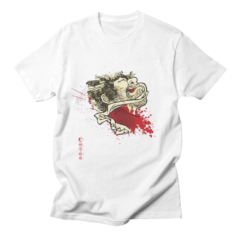 Namakubi T-Shirt Men's T-Shirt by Gokuten