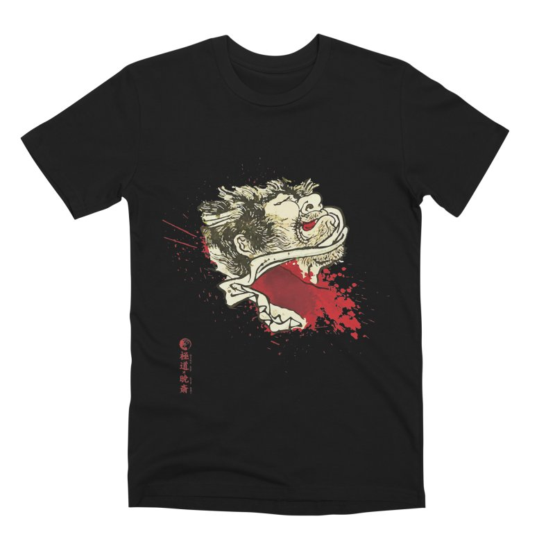 Namakubi T-Shirt Men's Premium T-Shirt by Gokuten