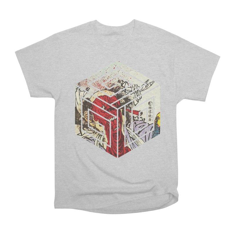 Face-Off T-Shirt Women's Heavyweight Unisex T-Shirt by Gokuten