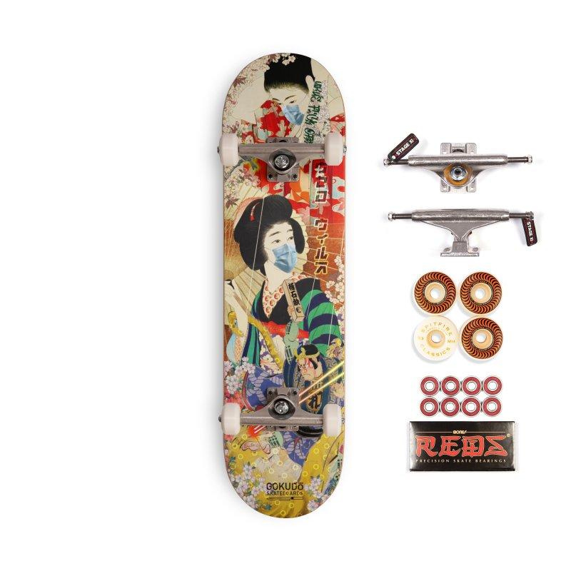 Virus Fuck Off Deck Accessories Skateboard by Gokuten