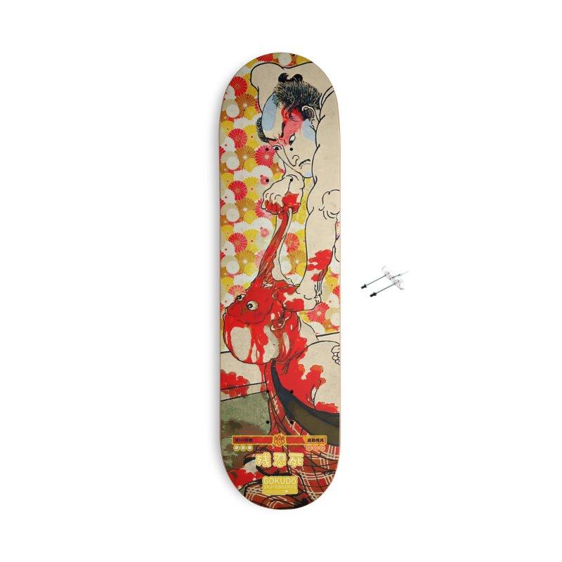 Gokudo Brutal Kill Deck - Original Accessories Skateboard by Gokuten