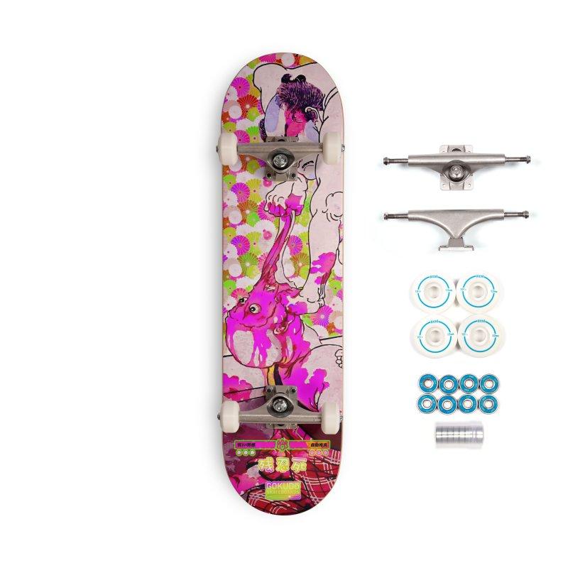 Gokudo Brutal Kill Deck - Shocking Pink Accessories Skateboard by Gokuten