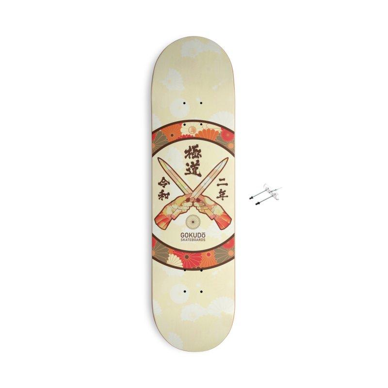 Gokudo Skateboards (Don't) Fall Deck Accessories Skateboard by Gokuten