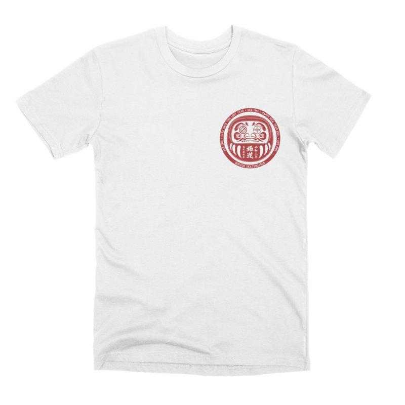 Hope for 2021 Men's T-Shirt by Gokuten