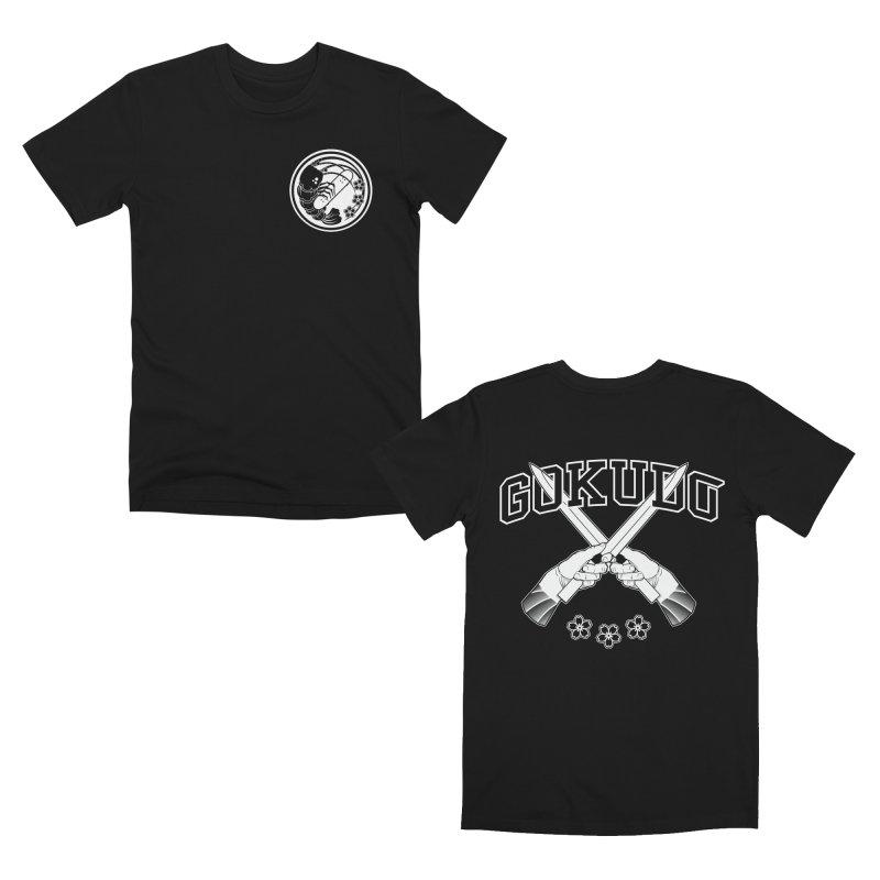 Gokudo Black Men's T-Shirt by Gokuten