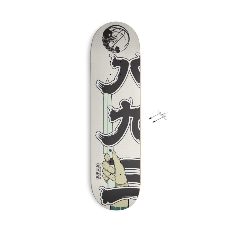 Gokudō [893] Team Deck Accessories With Hanging Hardware Skateboard by Gokuten