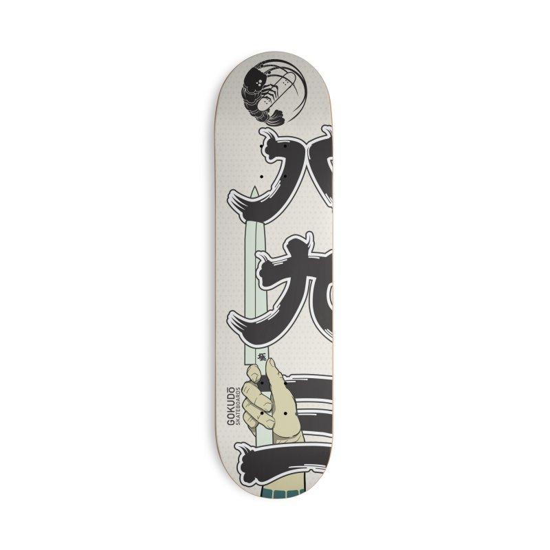 Gokudō [893] Team Deck Accessories Skateboard by Gokuten