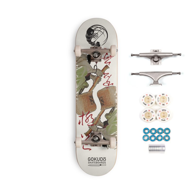 Gokudō Special Edition Deck [Komusō] Accessories Skateboard by Gokuten