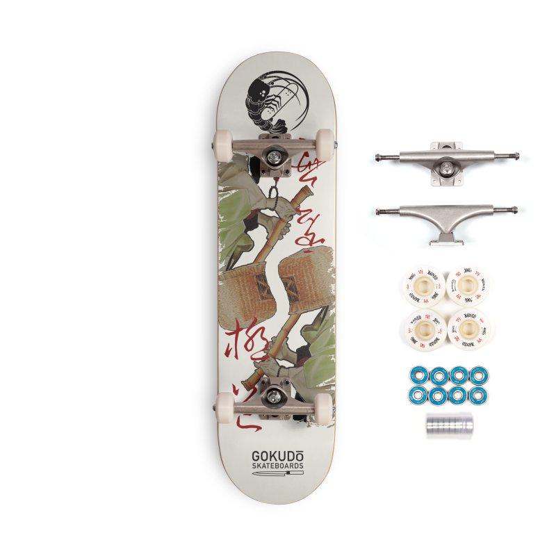 Gokudō Special Edition Deck [Komusō] Accessories Complete - Premium Skateboard by Gokuten