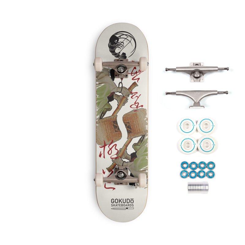 Gokudō Special Edition Deck [Komusō] Accessories Complete - Basic Skateboard by Gokuten