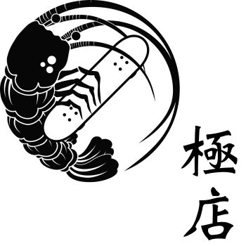 Gokuten Logo