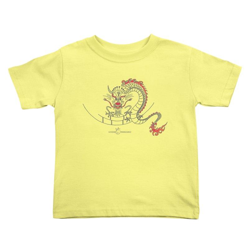 Dragon Smile Kids Toddler T-Shirt by Good Morning Smile